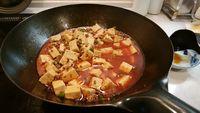 麻婆豆腐中華鍋