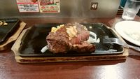 いきなりステーキヒレ